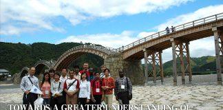 Matsumae International Foundation (MIF) Research Fellowship Program 2022 (Fully-funded)