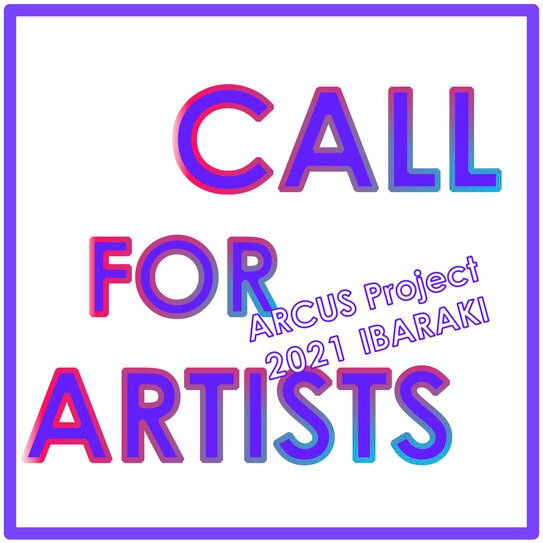 Arcus Project 2021 Ibaraki Artist-In-Residence Program for emerging artists (Fully Funded to Japan)