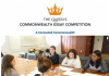 Queen's Commonwealth Essay Competition 2021 for Young Writers from Commonwealth Nations.