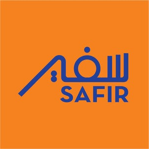 Safir towards young people – Incubation Program 2021