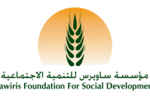 Yousriya Loza-Sawiris Scholarship 2021/2022 for Egyptians (Fully Funded for Study in the United States)