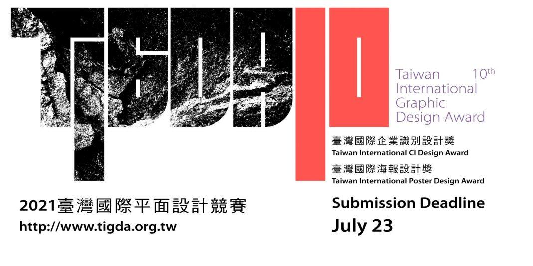 Taiwan International Graphic Design Award 2021