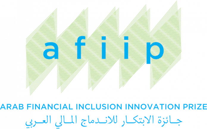 The Arab Financial Inclusion Innovation Prize 2021