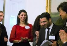 Mo Ibrahim Foundation Academy Fellowship at Chatham House 2021 (Stipend of £2,365)