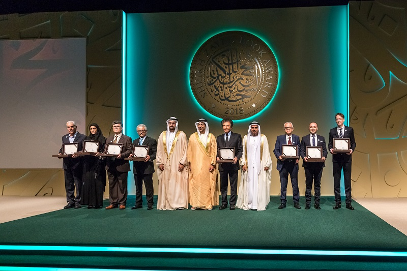 Sheikh Zayed Book Award 2022 for Outstanding Writers (AED 7 million)