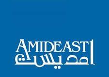 Amideast/Boeing Foundation Teach to Lead Program 2021 for female public school teachers.