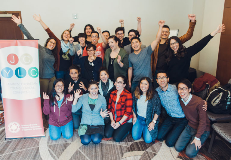 National Association of Japanese Canadians Young Leaders Fund 2021 (Up to $2,000)