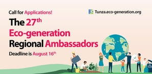 Tunza Eco-generation 27th Eco-generation Regional Ambassadors Program 2021/2022