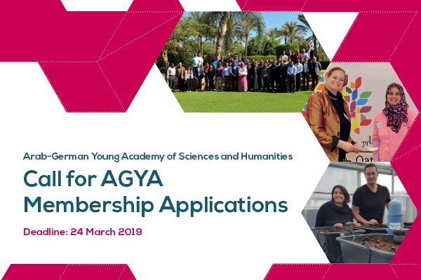 Call for 2022 AGYA Membership: The Arab-German Young Academy of Sciences and Humanities (AGYA)