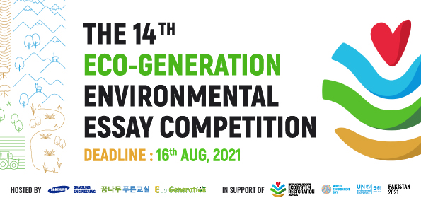14th Tunza Eco-generation Environmental Essay Competition 2021