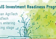 GIZ-SAIS Investment Readiness Program 2022 for African AgriTech and FoodTech Startups