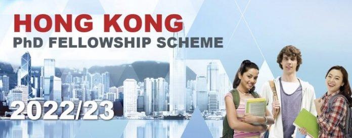 Hong Kong PhD Fellowship Scheme 2022/2023 for study in Hong Kong (Funded)