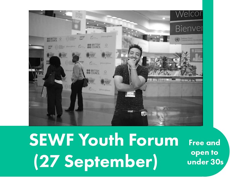 Calling Young Changemakers – SEWF Youth Forum 2021