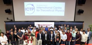 ICTP Postdoctoral Fellowship 2021/2022 for Outstanding Young Scientists (Paid Position)