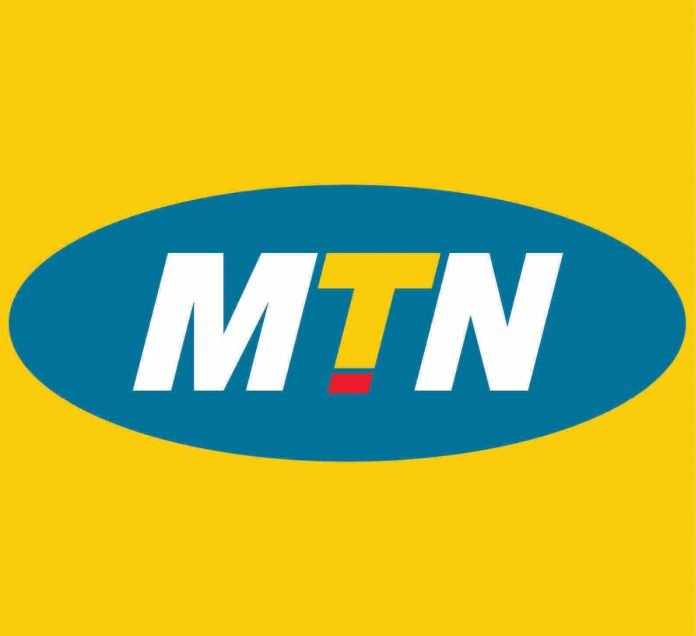 MTN mPulse Spelling Bee Competition 2021 for primary & secondary school students in Nigeria. (Over N7m cash prizes, laptops, smartphones to be won)