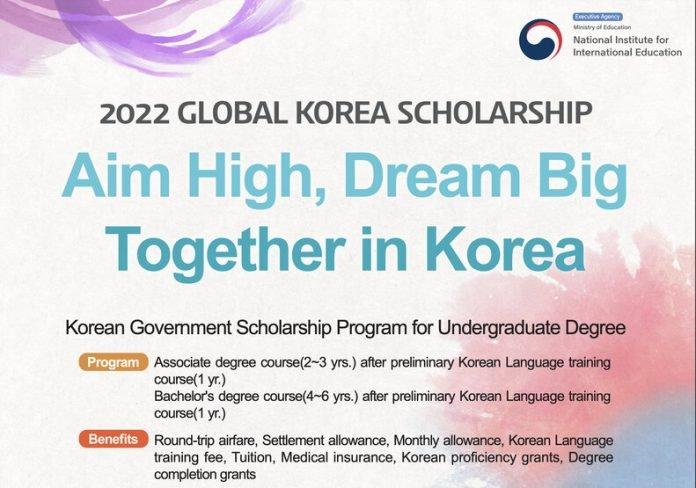 Korean Government Scholarship Program 2022 for Undergraduate study in South Korea (Fully Funded)
