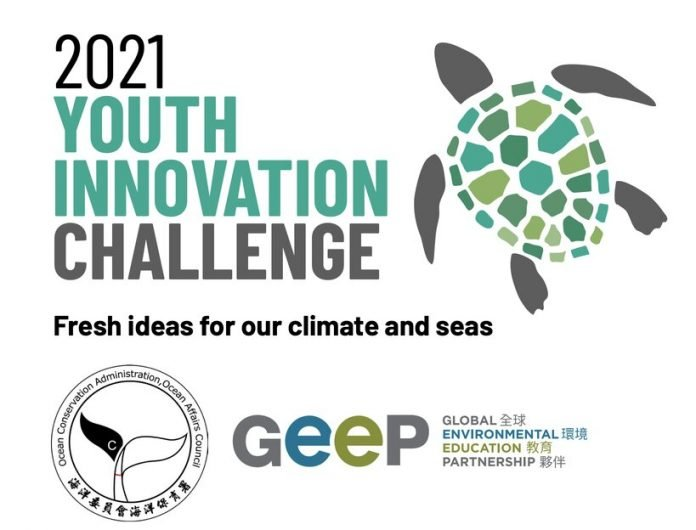 The Global Environmental Education Partnership (GEEP) Youth Innovation Challenge (YIC) 2021 –  $1,000 USD grant.