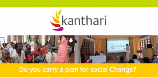 kanthari Leadership Training Course 2022 for Social Changemakers (Scholarship available)