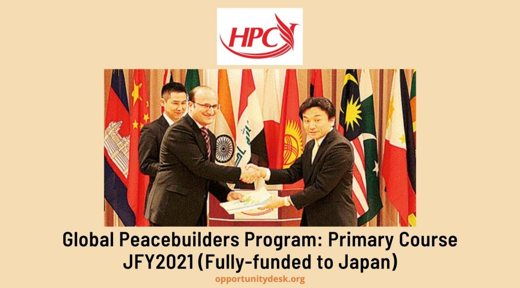 Global Peacebuilders Program: Primary Course JFY2021 (Fully-funded to Japan)