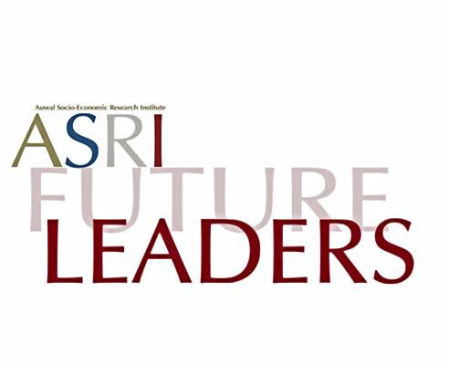 Auwal Socio-Economic Research Institute (ASRI) Future Leaders Program 2022 for young South Africans