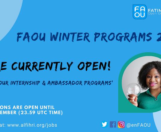 Fatima Al-Fihri Open University (FAOU) Internship & Ambasadorship Program – Winter 2022