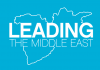 Leading The Middle East Scholarship 2022 to attend the One Young World Summit in Tokyo, Japan (Fully-funded)